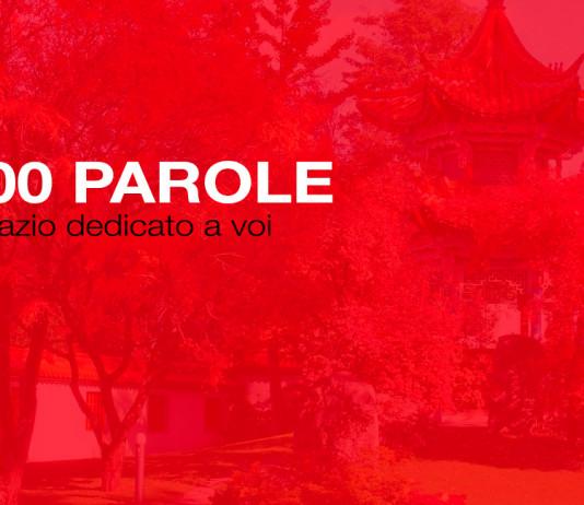 200Parole-Web